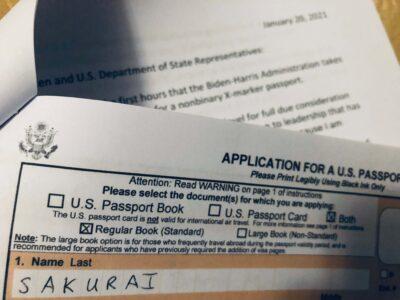 U.S. Passport application